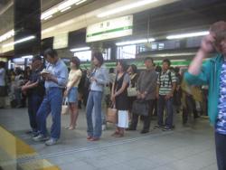 subway_tokyo.jpg