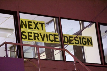 next-service-design